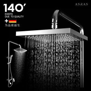 ASRAS/阿萨斯 AS9055