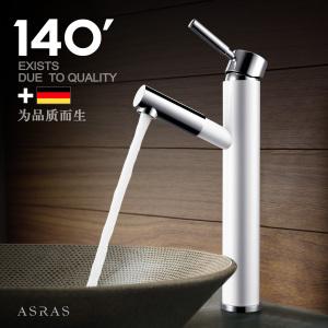 ASRAS/阿萨斯 AS5081