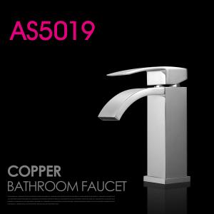 ASRAS/阿萨斯 AS5019