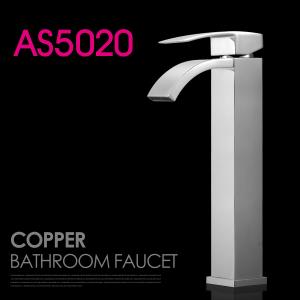 ASRAS/阿萨斯 AS5020