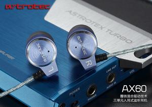 Astrotec/阿思翠 ax60