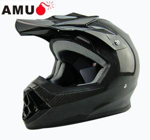 AMU Q5