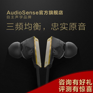 AUDIO SENSE V2-MIX4