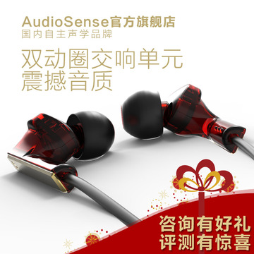 AUDIO SENSE V2-DDS4