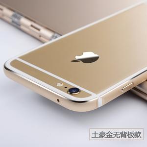 ALIVO iphone6plus-5.5