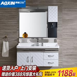 澳鑫 A-1270