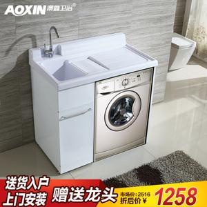 澳鑫 AX-125