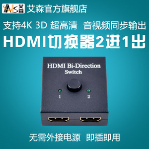 AIS/艾森 HDSW1201