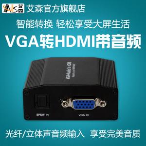 AIS/艾森 HDCVGA0101