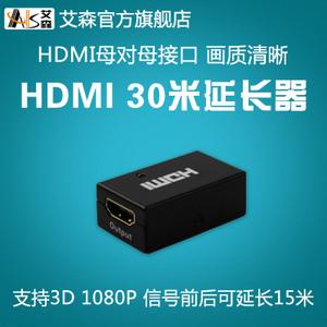 AIS/艾森 HDR0101