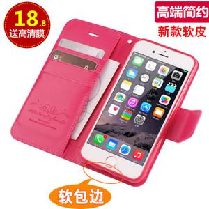 ALIVO iphone6