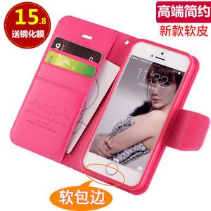 ALIVO iphone5s
