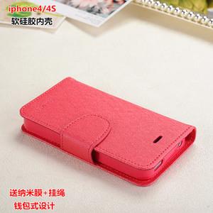 ALIVO iphone4