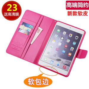 ALIVO iPad-Mini