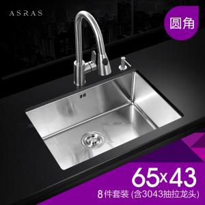 ASRAS/阿萨斯 6543-8-3043