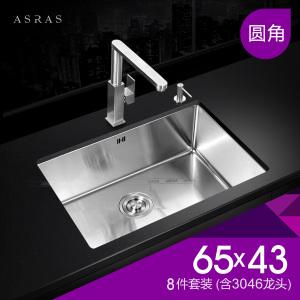 ASRAS/阿萨斯 6543-8-3046