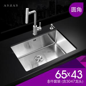 ASRAS/阿萨斯 6543-8-3047