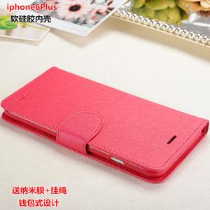 ALIVO iPhone6-Plus