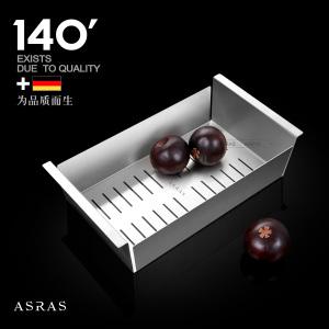 ASRAS/阿萨斯 AS-298SG