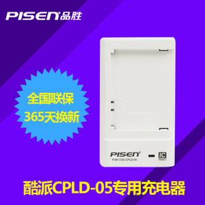 Pisen/品胜 CPLD-05