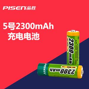 Pisen/品胜 5-AA2300mAh2