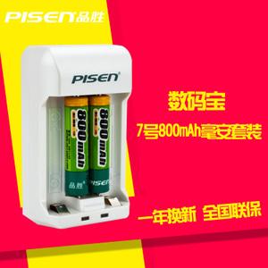 Pisen/品胜 800mAh2