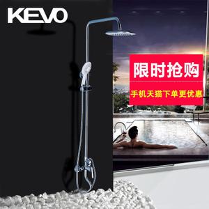 KEVO/启沃 QW04802