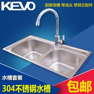 KEVO/启沃 QW67001205