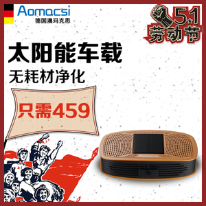 Aomacsi/澳玛克思 AC-506