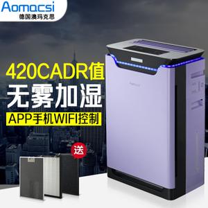 Aomacsi/澳玛克思 AC-808