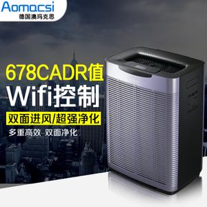 Aomacsi/澳玛克思 ac-888