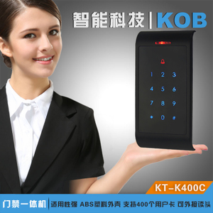 KOB KT-K400C