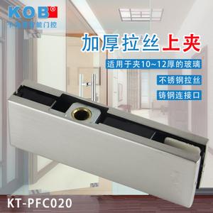 KOB KT-PFC020