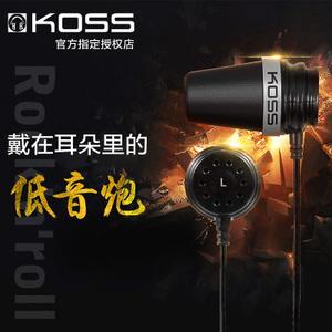 KOSS/高斯 SparkPlug