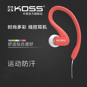 KOSS/高斯 KSC32