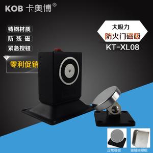 KOB KT-XL08
