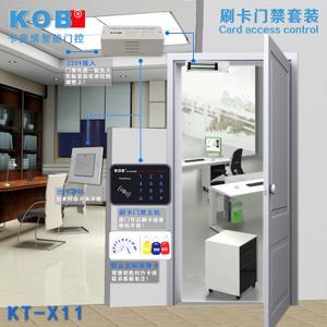 KOB KT-X11.