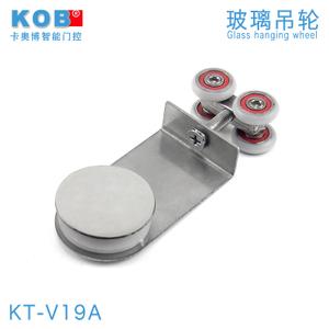 KOB KT-V19A
