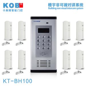 KOB KT-BH100