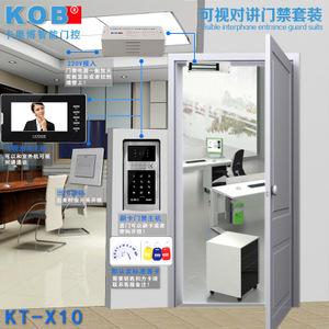 KOB KT-X10