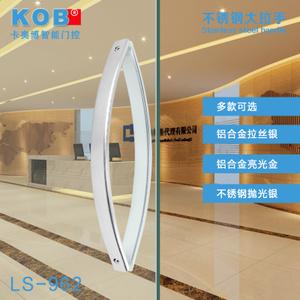 KOB LS-962