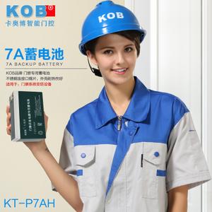 KOB KT-P7AH