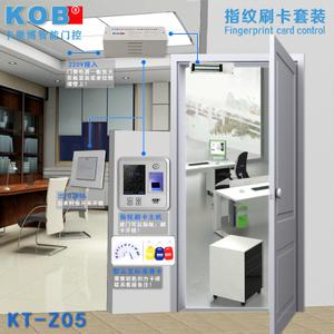 KOB KT-Z05
