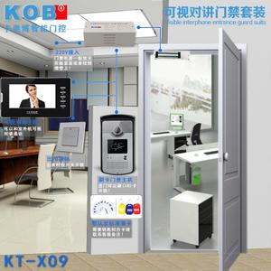 KOB KT-X09