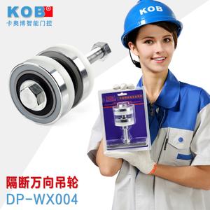 KOB DP-WX004