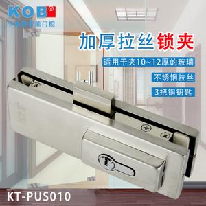 KOB KT-PUS010
