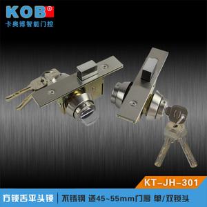 KOB KT-JH-301