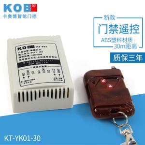 KOB yk-01-30