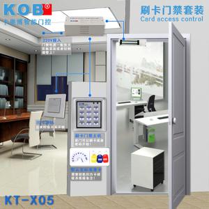 KOB KT-X05
