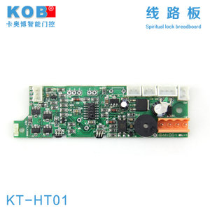 KOB HT-01